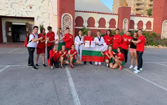 България с нов европейски шампион по Таекуон-до