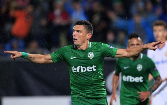 УЕФА отдаде чест на голмайстора на Лудогорец (ВИДЕО) | KotaSport
