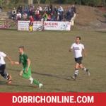 Дончевци провеждат две контроли в Тревненския Балкан – 2020.01.30 – Спортни