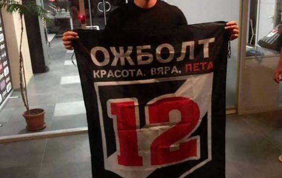 Локо Пд официално продаде звездата си на Слован Братислава