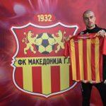 Капитанът на Дунав подписа в Македония