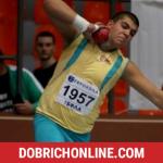 Втора титла на гюле при юношите спечели Тодор Петров – 2020.01.26 – Спортни