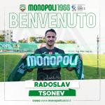 Официално: Бивш футболист на Левски смени отбора в Италия
