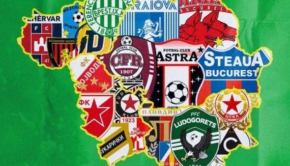 Дойде ли времето и за Балканска лига във футбола?