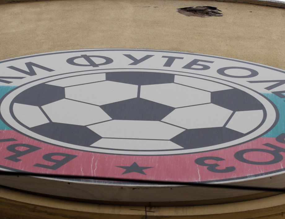 Ето кога се подновява футболът по родните стадиони