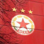 ЦСКА се обърна към съда заради използването от друг клуб на абревиатурата и емблемата му