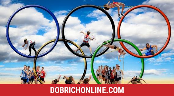Отбелязваме Международния олимпийски ден – 2020.06.23 – Спортни