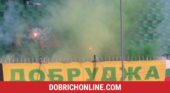 """Феновете посрещнаха с погача """"жълто-зелените"""" – 2020.06.08 – Спортни"""