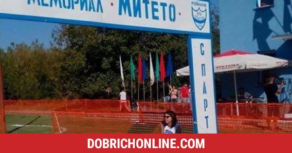 """Атлетите от СКЛА """"Добруджа 99"""" откриват сезона след паузата – 2020.06.29 – Спортни"""