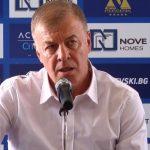 Наско Сираков: Ако трябва няма да пускаме камери на Герена!