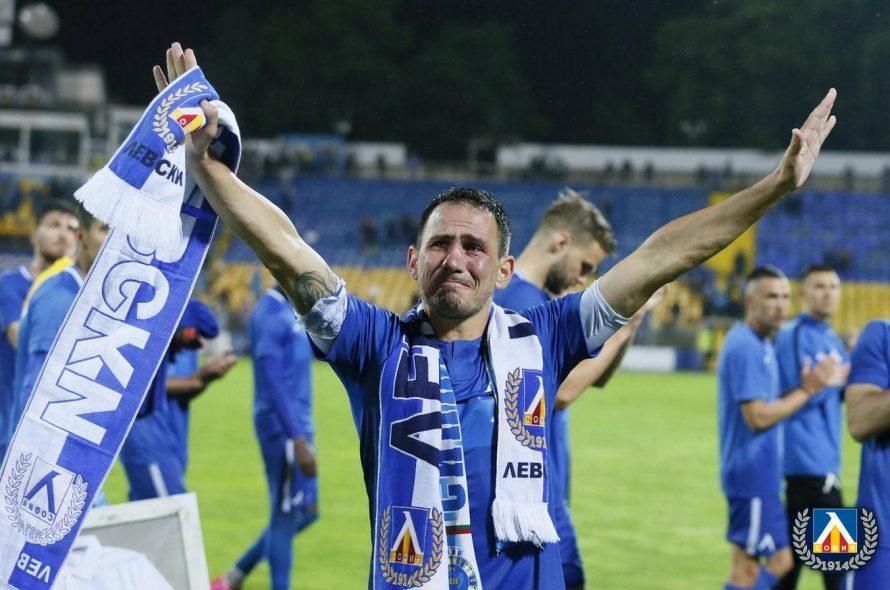 Левски със затрогващ клип за Миланов: Благодарим ти за всички прекрасни спомени и емоции! (ВИДЕО) | KotaSport
