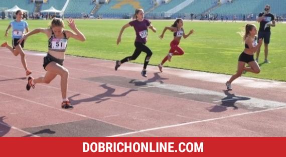 """На крачка от медалите останаха атлетите от СКЛА """"Добрич"""" – 2020.07.13 – Спортни"""