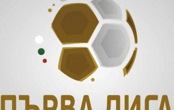 Ето кога се очаква въвеждането на ВАР в България