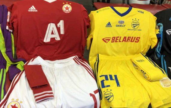 ЦСКА отстрани БАТЕ Борисов и продължава напред в Лига Европа