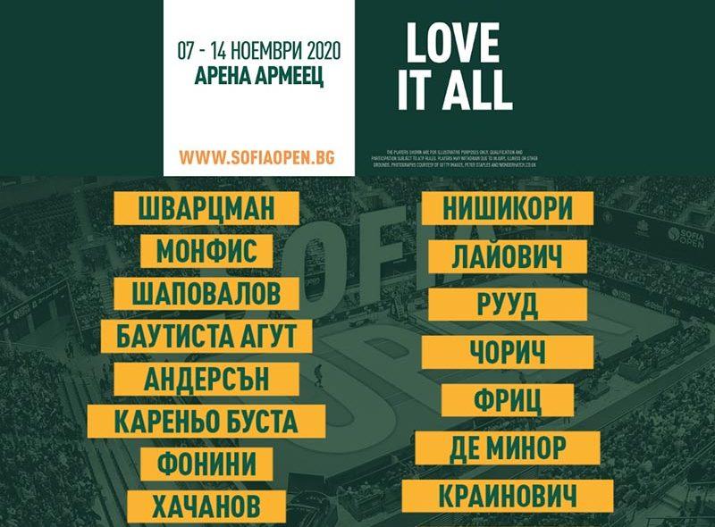 """Финалисти от """"Големият шлем"""" и куп звезди на световния тенис идват за най-силния Sofia Open!"""