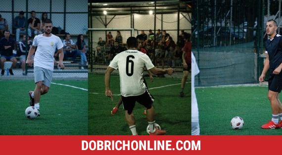 Три отбора са с пълен актив след третия кръг на АМФЛ-Добрич – 2020.10.05 – Спортни