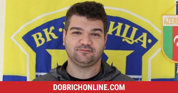 Добричлията Лазар Лазаров е новият старши-треньор на Марица – 2020.10.14 – Спортни