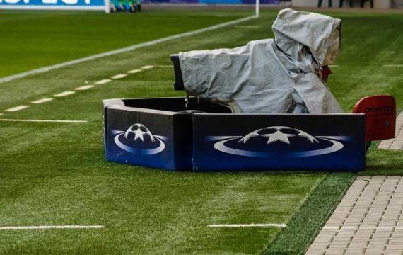 УЕФА обмисля промени във формата на Евро 2020