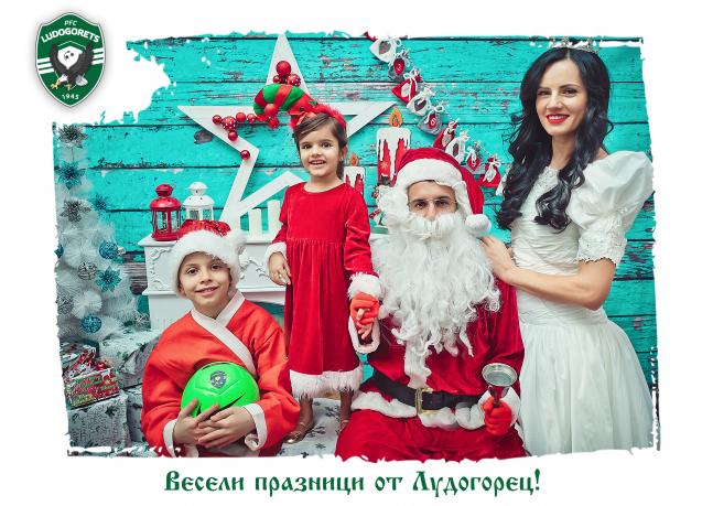 Звездите на Лудогорец честитиха Коледа на куп езици (ВИДЕО) | KotaSport