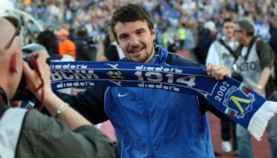 Преди 15 години Христо Йовов стана Бижутера (ВИДЕО) | KotaSport