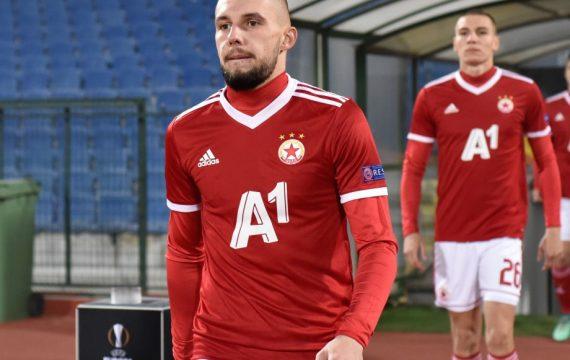 ЦСКА изпусна Клуж, но спечели втора точка в групите на Лига Европа