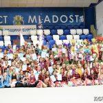 "СКХГ ""Черноморец"" с нежен поздрав към бургазлии (ВИДЕО) | KotaSport"