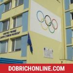 Боксьор е спортист на година в училището за шампиони в Добрич – 2020.12.15 – Спортни