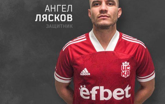 Лясков: В ЦСКА се налагат млади футболисти! Това е правилният ход (ВИДЕО) | KotaSport