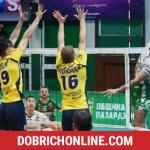 """Волейболистите прекършиха """"Марек"""" след колебливо начало – 2021.01.17 – Спортни"""