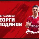 БГ национал: ЦСКА надмина много очаквания! Тук е точното място за мен (ВИДЕО) | KotaSport