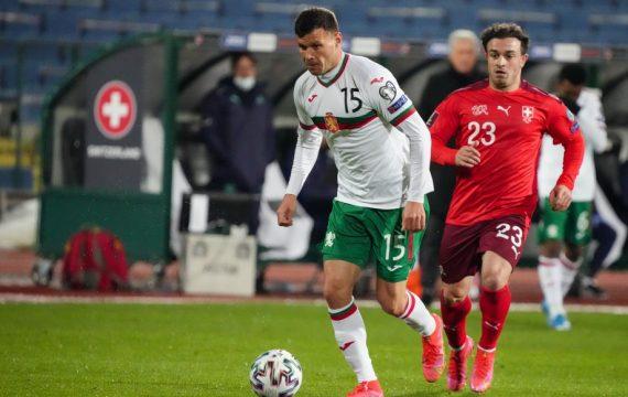 България загуби от Швейцария в дебюта на Ясен Петров