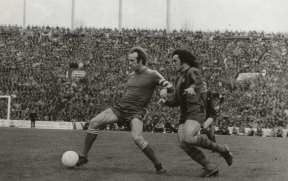 45 години от велик мач на Левски – символ на мъжеството, майсторството и магията (ВИДЕО) | KotaSport
