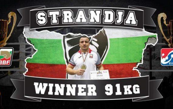 Боксьорът Радослав Панталеев прави планове и за професионална кариера