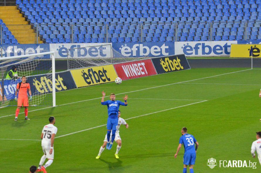 За историята! Арда елиминира Славия и е на финал за Купата (ВИДЕО) | KotaSport