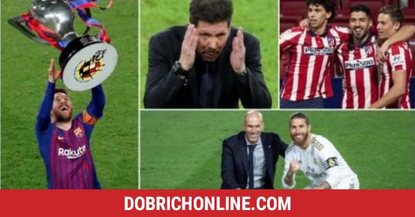 Най-интересната лига в Европа: Bwin залози за шампион на Испания – 2021.04.28 – Спортни