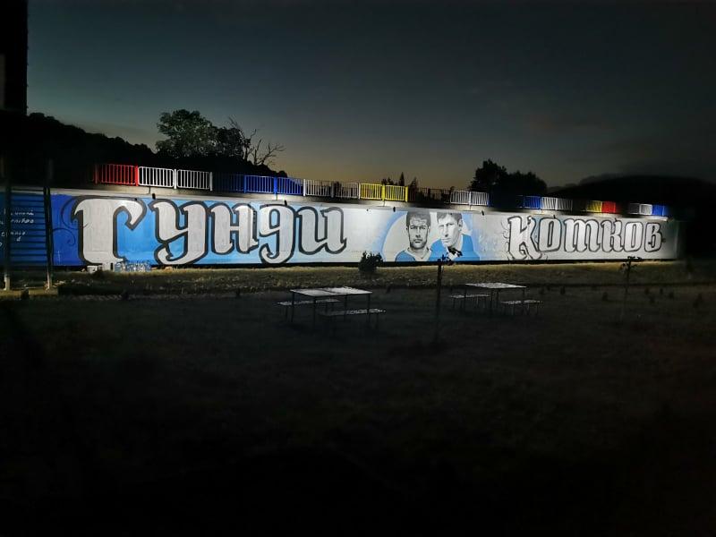 Феновете на Левски с мащабна акция (ВИДЕО)   KotaSport