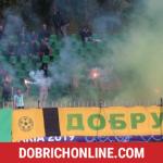 """Добруджанци започват контролите срещу """"Созопол"""" – 2020.01.24 – Спортни"""