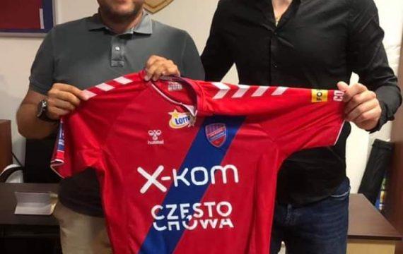 Юноша на Левски се раздели с отбора си в Полша