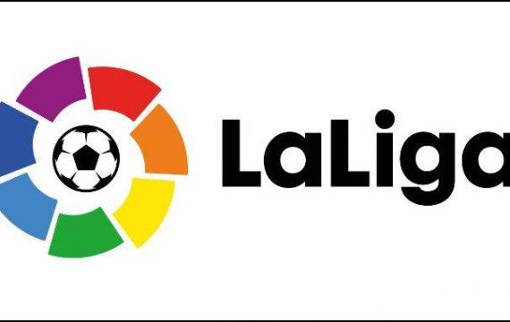 Все още няма конкретна дата за рестарта на Ла Лига