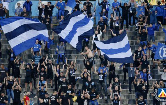 Левски благодари на феновете със затрогващ клип: Подкрепата ви е неизчерпаемият ни източник на сила (ВИДЕО) | KotaSport