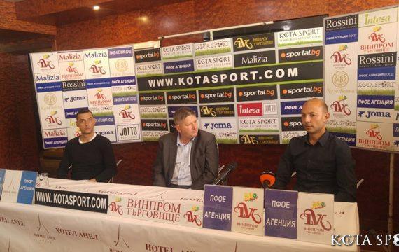 Пелето пред KOTASPORT: Това е футболът, който всеки фен иска да гледа (ВИДЕО) | KotaSport