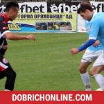 "Двама офанзивни опитни играчи ангажира ""Добруджа"" – 2020.06.16 – Спортни"