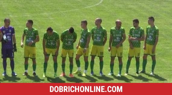 """За първа тренировка се събират """"жълто-зелените"""" – 2020.06.08 – Спортни"""