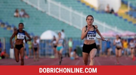 Вержиния Костадинова финишира седма при момичетата под 16 години – 2020.07.13 – Спортни
