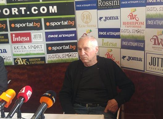 Легенда на Левски пред KOTASPORT: Не можем по-надолу! Ако ще и от луната да дойде треньор… (ВИДЕО)   KotaSport