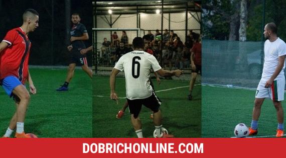 58 гола в двубоите от петия кръг на АМФЛ-Добрич – 2020.10.19 – Спортни