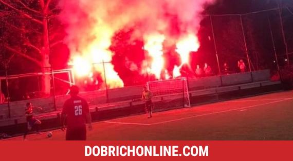 57 гола бяха реализирани в седемте срещи от шестия кръг на АМФЛ-Добрич – 2020.10.26 – Спортни