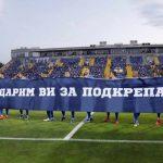 """Синът на Гунди спира кампанията """"1000 за Левски"""" заради Helpkarma"""