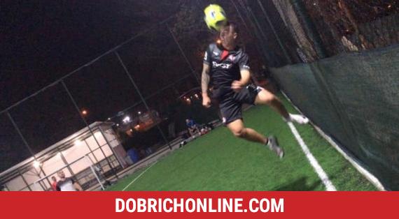 Пореден резултатен кръг в Аматьорската мини футболна лига – Добрич – 2020.11.11 – Спортни