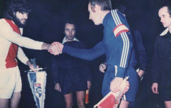В едни други времена! Преди 45 години Аякс бе на колене пред Левски (ВИДЕО) | KotaSport